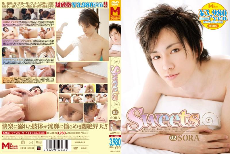 Sweets 02 SORA