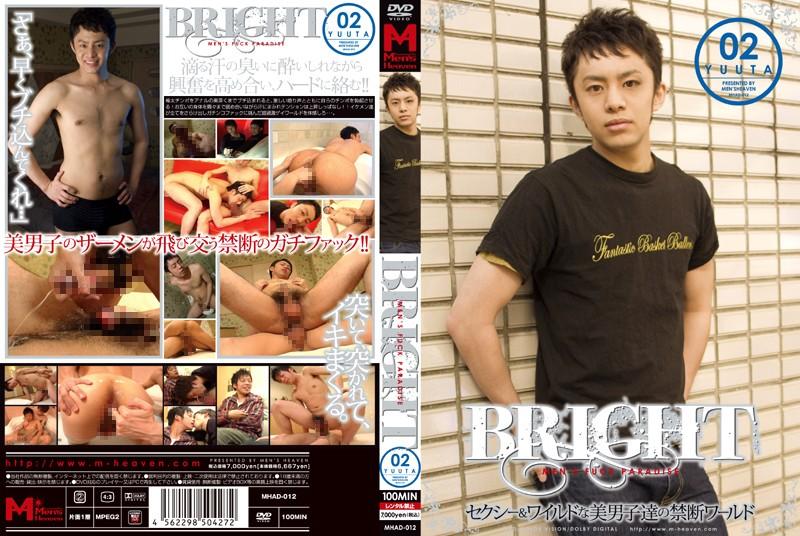 BRIGHT 02